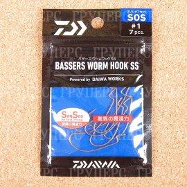 BASSER'S WORM HOOK SS SOS#1 5446