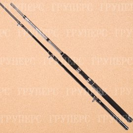 Sea Hunter - X SHRXU962