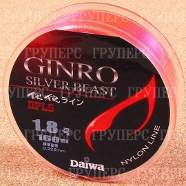 GINRO SILVER BEAST LINE P1.8GOU-160 красно-розовая 0522
