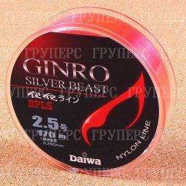 GINRO SILVER BEAST LINE P2.5GOU-170 красно-розовая 0524