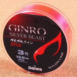 GINRO SILVER BEAST LINE P3.0 GOU-150 красно-розовая 0525