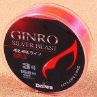 Монолеска DAIWA GINRO SILVER BEAST LINE P3.0 GOU-150 красно-розовая 0525