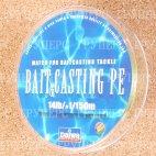 Bait & Cast PE #1  14Lb (150m)