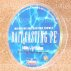 Плетеная леска DAIWA Bait & Cast PE #1  14Lb (150m)
