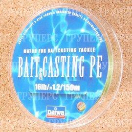 Bait & Cast PE #1,2  16Lb (150m)