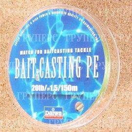 Bait & Cast PE #1,5  20Lb (150m)