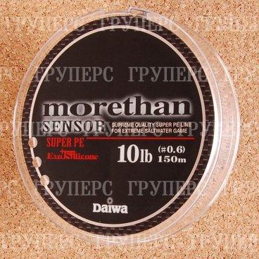 Плетеная леска DAIWA Morethan Sensor+SI # 0.6 (10 Lb) - 150м