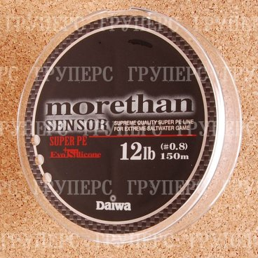 Плетеная леска DAIWA Morethan Sensor+SI # 0.8 (12 Lb) - 150м