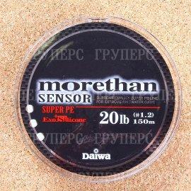 Morethan Sensor+SI # 1.2 (20 Lb) - 150м