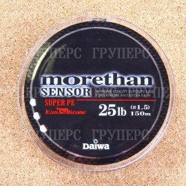 Morethan Sensor+SI # 1.5 (25 Lb) - 150м