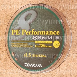 PE Performance 8 Braid + Si  / #1,5 (9,5 кг) - 120