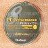 Плетеная леска DAIWA PE Performance 8 Braid + Si  / #2 (12,5 кг) - 120м (тёмно-коричневая)
