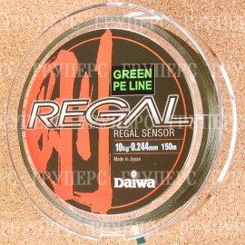 Regal Sensor - 10kg - 0.244мм - 150м (зелёная)
