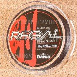 Regal Sensor - 10kg - 0.244мм - 150м (чёрная)