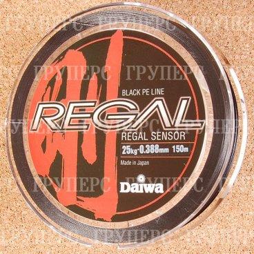 Плетеная леска DAIWA Regal Sensor - 25kg - 0.388мм - 150м (чёрная)