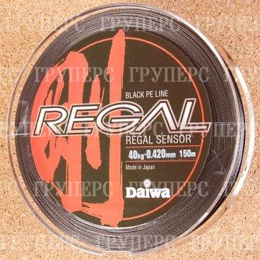 Плетеная леска DAIWA Regal Sensor - 40kg - 0.420мм - 150м (чёрная)