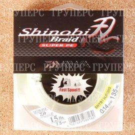 Shinobi Braid - 15 Lb (0.14мм) - 135м