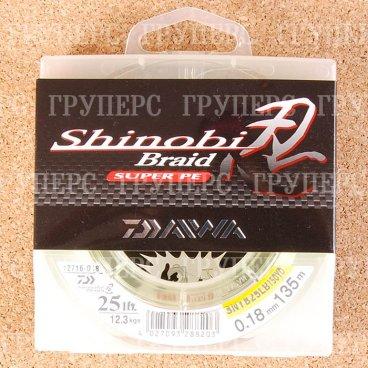 Плетеная леска DAIWA Shinobi Braid - 25 Lb (0.18мм) - 135м (ярко-жёлтая)