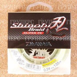 Shinobi Braid - 40 Lb (0.24мм) - 135м