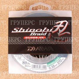 Shinobi Braid - 80 Lb (0.35мм) - 270м