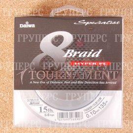 Tournament 8 Braid - 15 Lb (0.10мм) - 135м