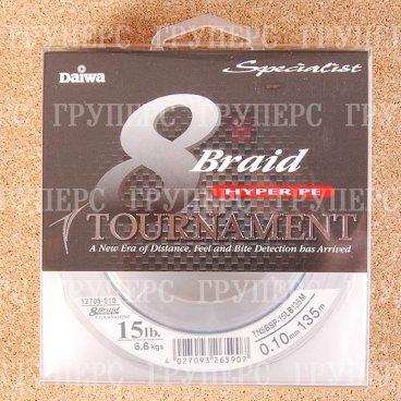 Плетеная леска DAIWA Tournament 8 Braid - 15 Lb (0.10мм) - 135м (тёмно-зелёная)
