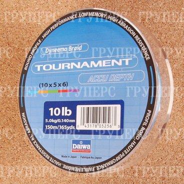 Плетеная леска DAIWA Tournament Accu dept / TN AC - 10 Lb (150м) (многоцветная)