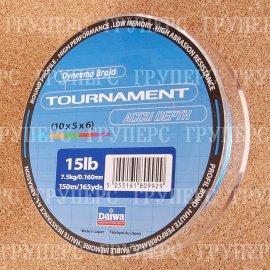 Tournament Accu dept / TN AC - 15 Lb (150м)