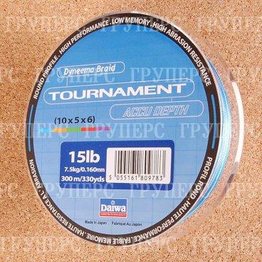 Плетеная леска DAIWA Tournament Accu dept / TN AC - 15 Lb (300м) (многоцветная)