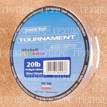 Плетеная леска DAIWA Tournament Accu dept / TN AC - 20 Lb (150м) (многоцветная)