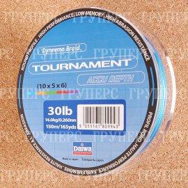 Tournament Accu dept / TN AC - 30 Lb (150м)