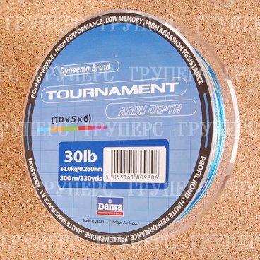 Плетеная леска DAIWA Tournament Accu dept / TN AC - 30 Lb (300м) (многоцветная)