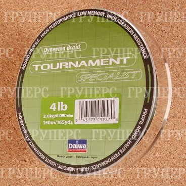 Плетеная леска DAIWA Tournament Specialist SP -  4 Lb (150м) (тёмно-зелёная)