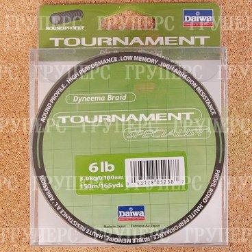Плетеная леска DAIWA Tournament Specialist SP -  6 Lb (150м) (тёмно-зелёная)