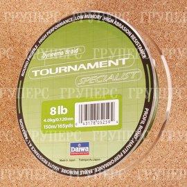 Tournament Specialist SP -  8 Lb (150м)