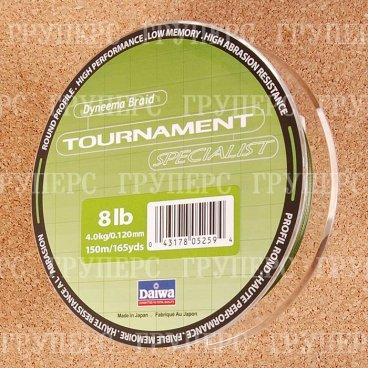 Плетеная леска DAIWA Tournament Specialist SP -  8 Lb (150м) (тёмно-зелёная)