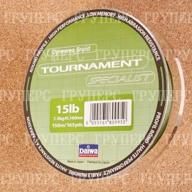 Tournament Specialist SP - 15 Lb (150м)