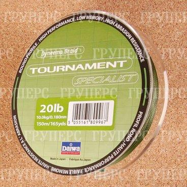 Плетеная леска DAIWA Tournament Specialist SP - 20 Lb (150м) (тёмно-зелёная)