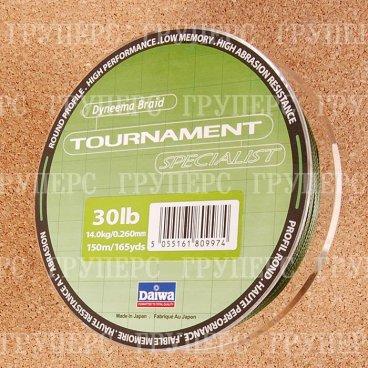 Плетеная леска DAIWA Tournament Specialist SP - 30 Lb (150м) (тёмно-зелёная)