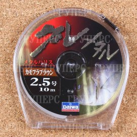 Guremetal Camoufla Brown 2,5 (0244)