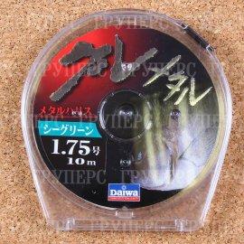 Guremetal Seagreen 1,75 (0232)