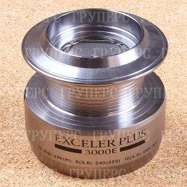 Exceler Plus 3000 E зап. шпуля