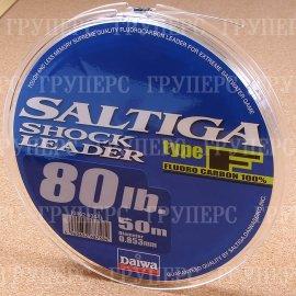 Saltiga Fluorocarbon Shock Leader 0.80