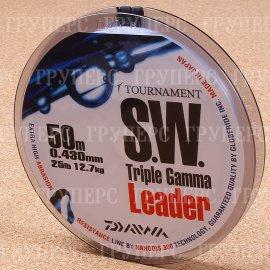 Triple Gamma SW 0.43мм 50м