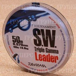Повод Матер Triple Gamma SW 0.57мм 50м
